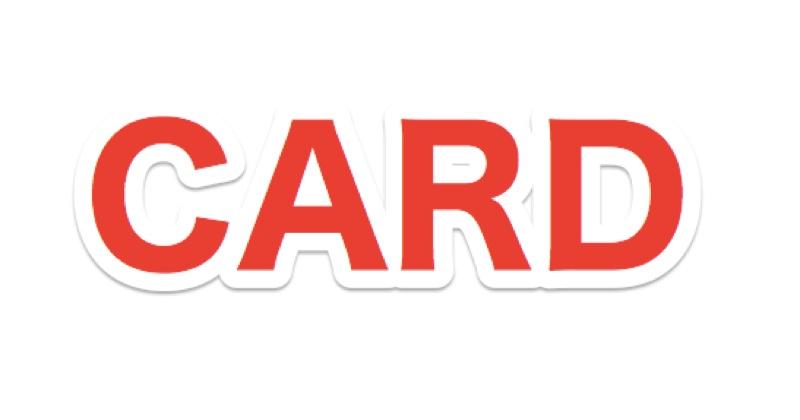 便利なクレジットカード